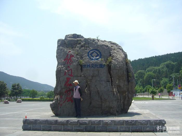 青岛吉利河水库