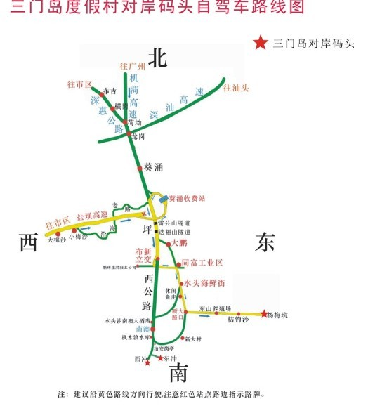 大红罗厂社区地图