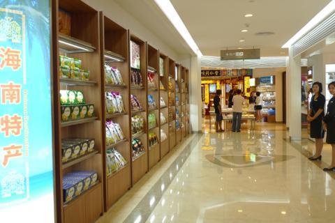 [机票+接驳] 三亚5日自助游>含机场至海棠湾专车接机服务,酒店自理可